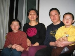 gaosfamily